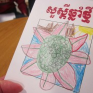 Students Send Greetings to Cambodian American Neighbors