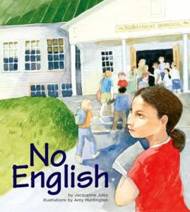 No English